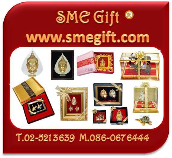 http://smegift.com/?lang=th