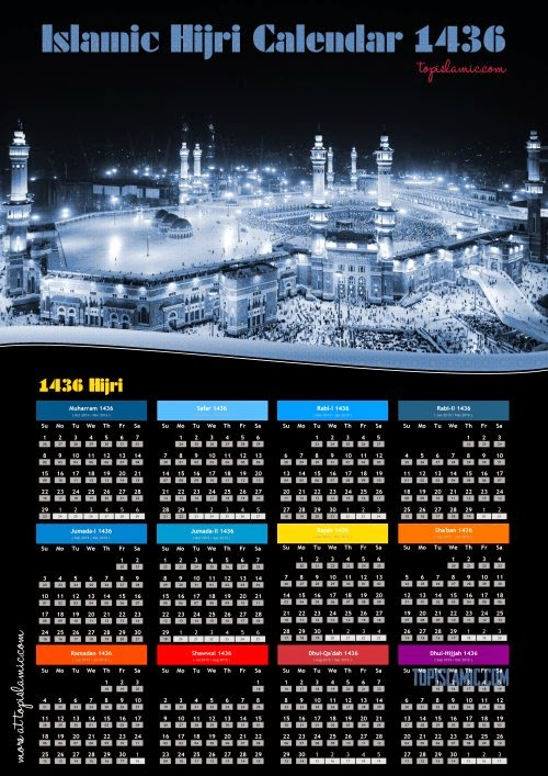 Calendar Design Islamic : Muslim people download islamic calendar kalender islam