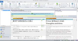 Japanese Translation Agencies