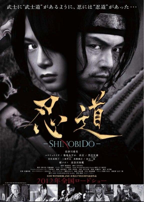 Shinobido - Way Of The Ninja ROM / Playstation 2 /PS2