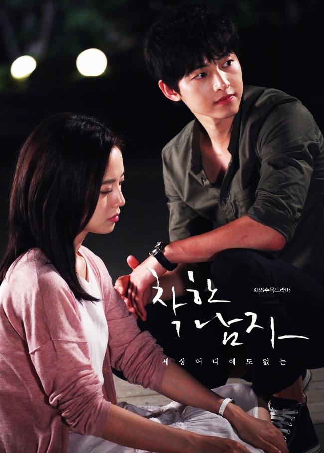 moon chae won and song joong ki dating Song joong ki ternyata lebih nyaman berada dekat dengan aktris park bo young daripada dengan moon chae won, lawan mainnya di drama korea 'nice guy' hal ini.