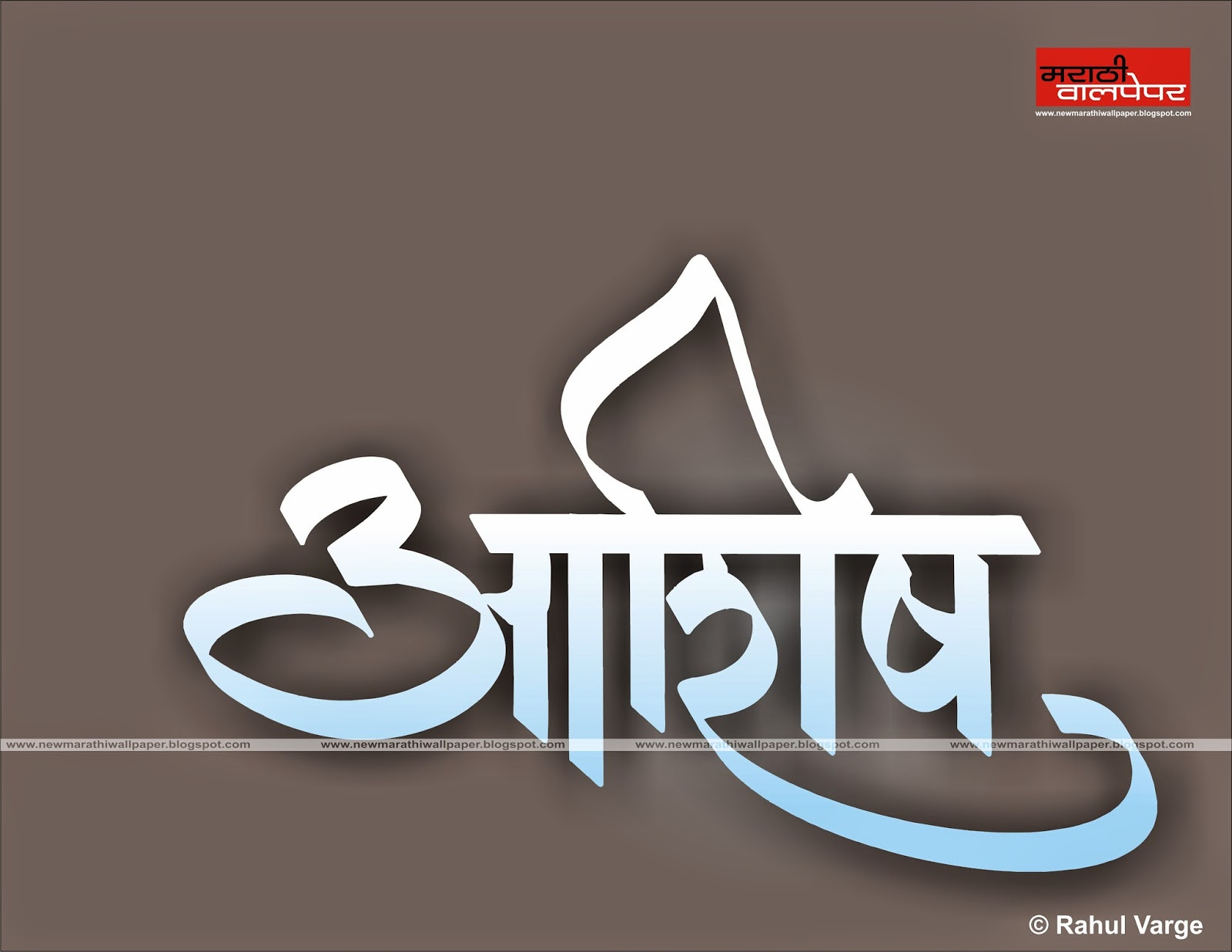 marathi how r u pics images wallpaper for facebook page 1 holidays oo
