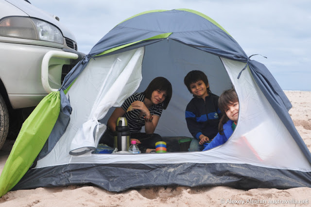 Picnic at the beach in the tent