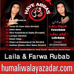 http://www.humaliwalayazadar.com/2015/10/laila-farwa-rubab-nohay-2016.html