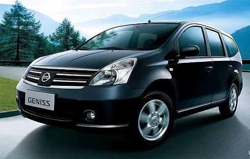 Nissan Grand livina Image · NISSAN GRAND LIVINA. Make :Nissan Model