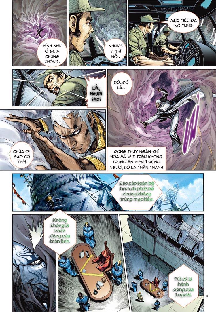 Thần Binh 4 chap 20 - Trang 7