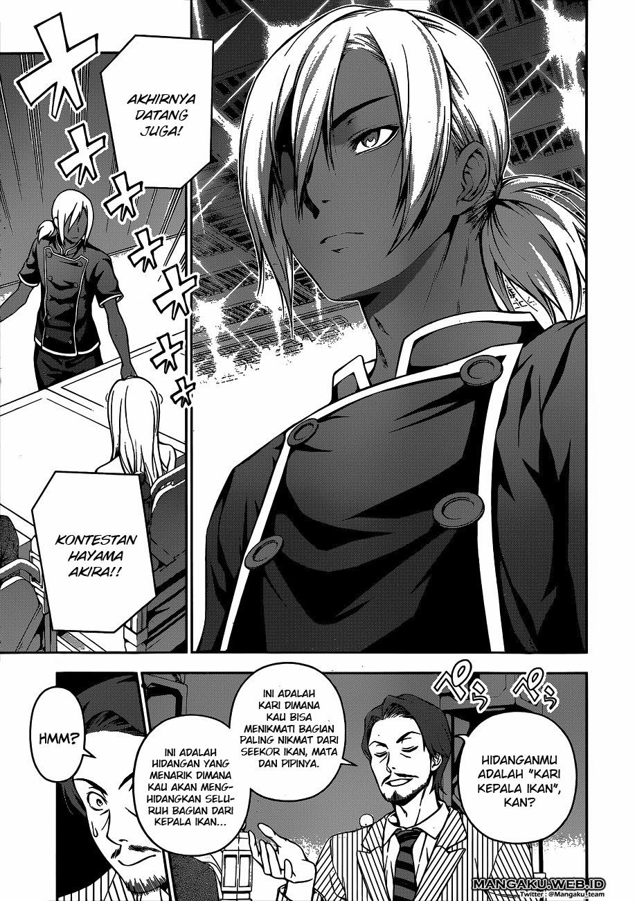 Shokugeki no Souma Chapter 58-3
