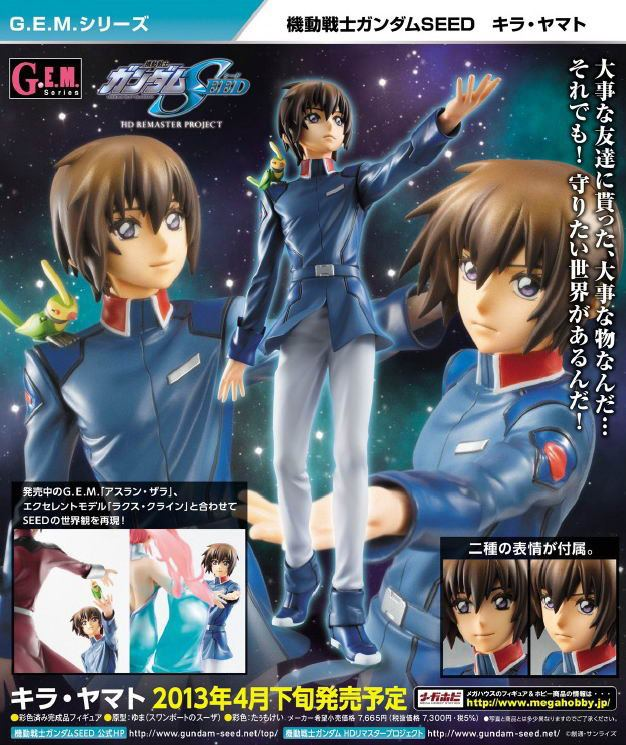 GEM Gundam SEED - Kira Yamato Poster