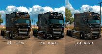 ATS-スカニアRSトラック塗装MOD配布・竹島甲冑隊五番、六番、七番車参上