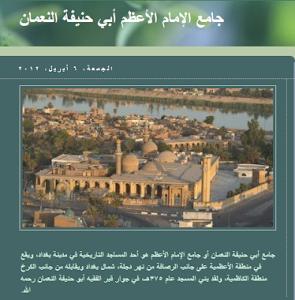 موقع الجامع