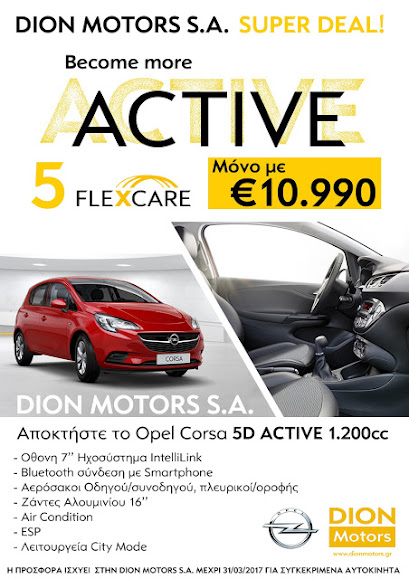 DION MOTORS S.A.