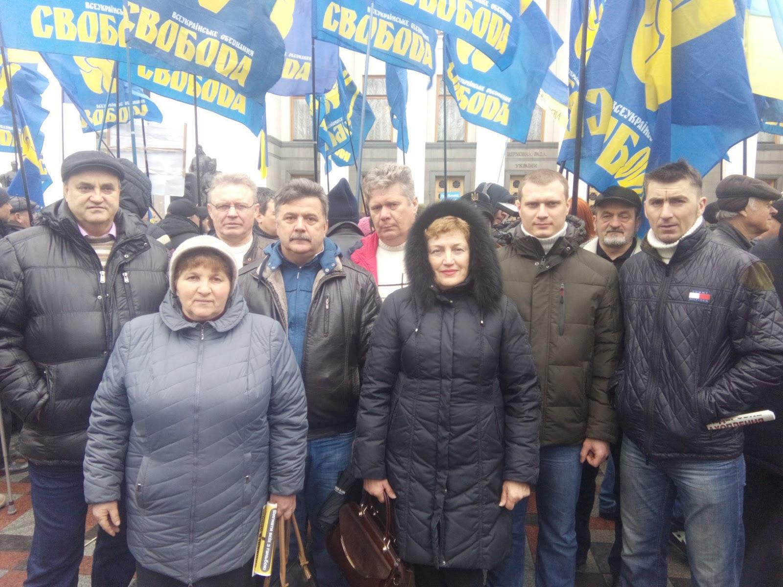Свобода закликала голову Згурівської РДА заборонити збирання коштів з батьків у школах та садочках