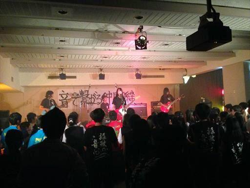 都立桜町高等学校軽音楽部