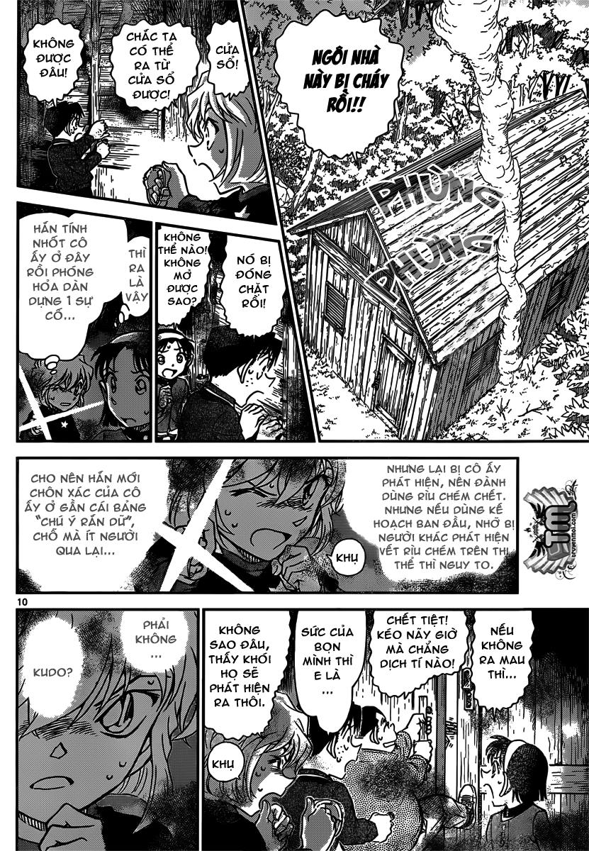Detective Conan - Thám Tử Lừng Danh Conan chap 816 page 10 - IZTruyenTranh.com