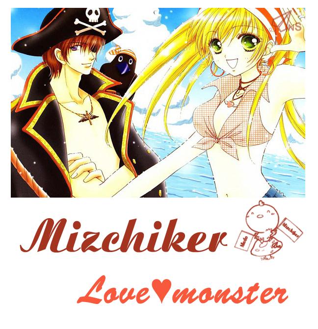 Love♥Monster chap 17 - Trang 1