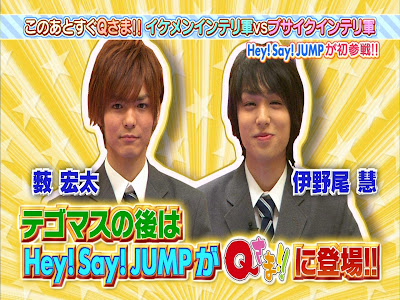رد: Jumpin Hearts ~ 5,أنيدرا