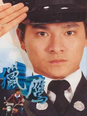 Săn Diều Hâu (USLT) - Phi Ưng