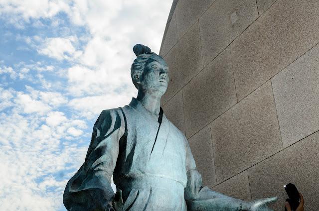 Homigot Statue Yeon O Rang Se O Nyeos