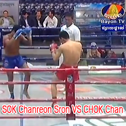 [ Bayon TV ] SOK Chanreon Sron VS CHOK Chan 20-Dec-2013 - TV Show, Bayon TV, Kun Khmer