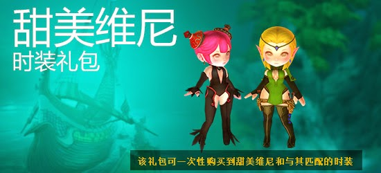 DragonNest Private Server