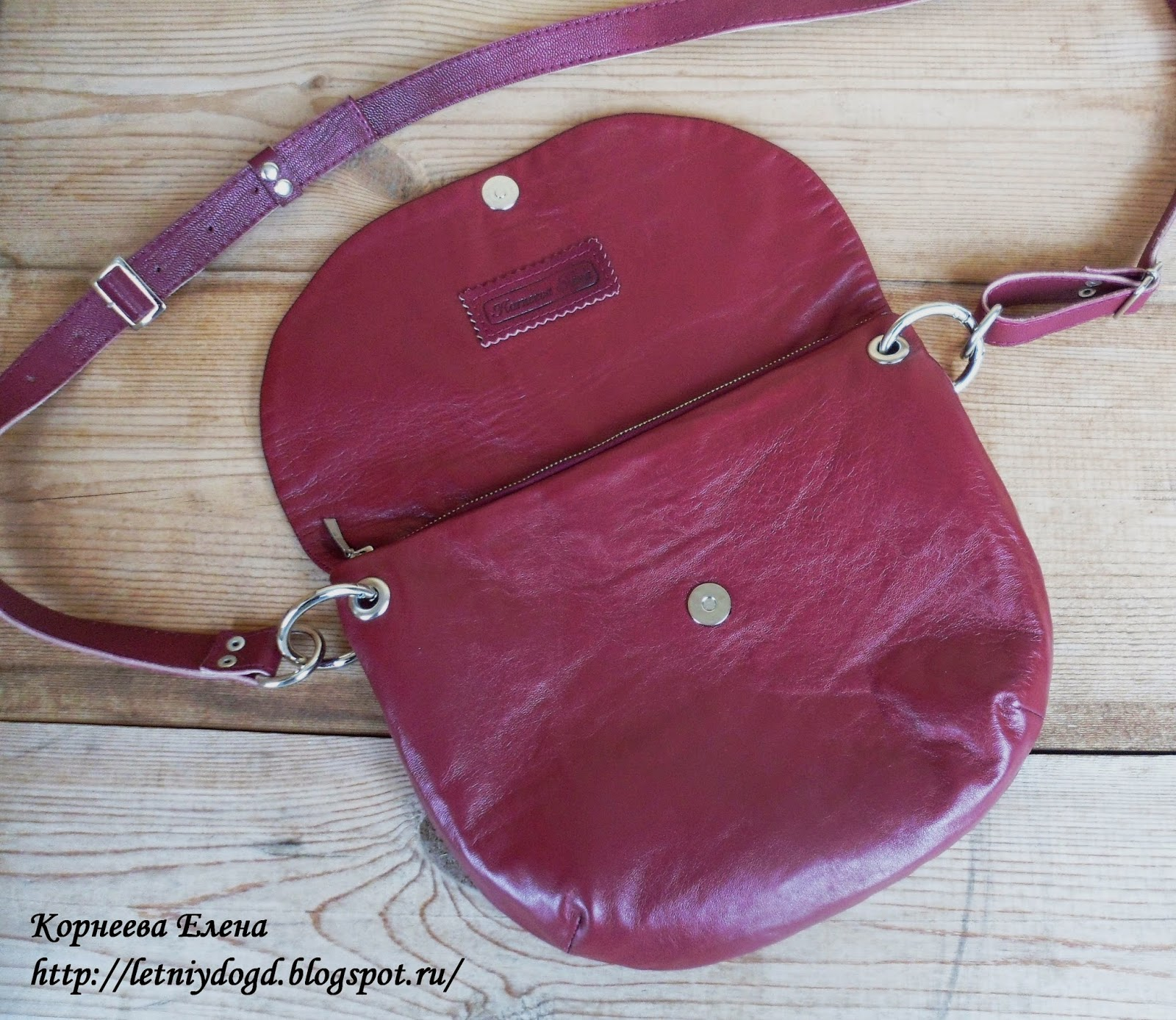 сумка из натуральной кожи бордового цвета
