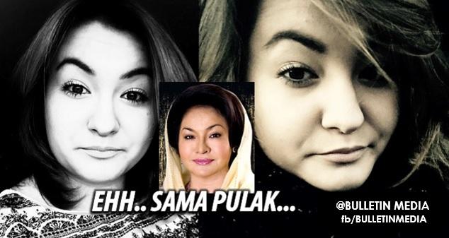 JANGAN TERKEJUT!.. Inilah gadis yang dikatakan mempunyai wajah yang seiras dengan isteri Perdana Menteri, Datin Seri Rosmah Mansor.