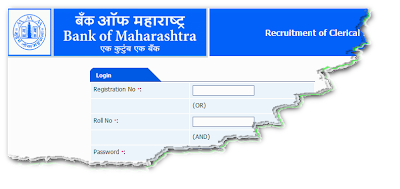 Bank of Maharastra Clerk Recruitment 2012 Online Form
