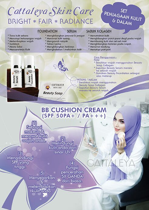 CATTALEYA SKIN CARE
