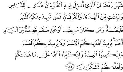 Al-Baqarah:185