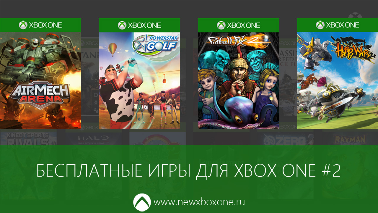 how to download games for xbox one free