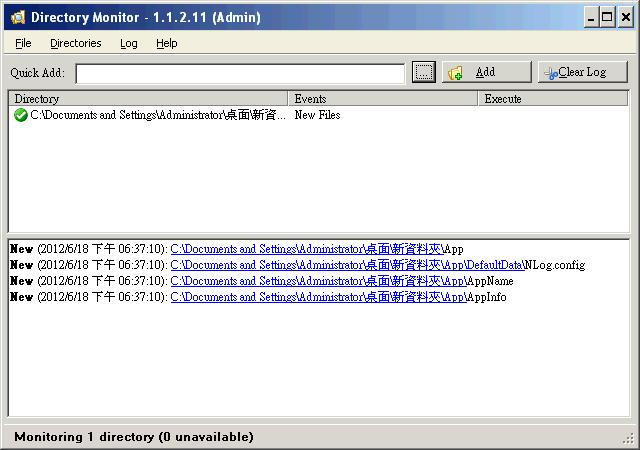 實用的資料夾異動監控軟體,Directory Monitor V2.4.1.13 綠色免安裝版!
