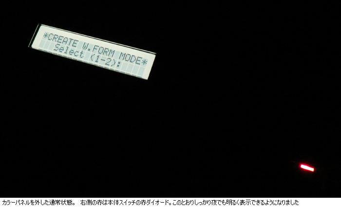 KORG DSS-1 新しいELバックライトシートを装着
