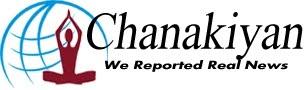 Chanakiyan
