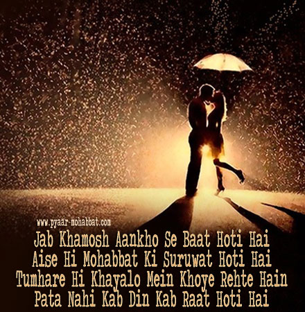 Love Bewafa Wallpaper Hd : Search Results for ?All Bewafa Shayari Images Hd? calendar 2015