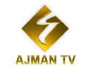 ajman tv online