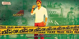 DK Bose (2013) Telugu Movie Release Date, Star, Cast and Crew, Trailer