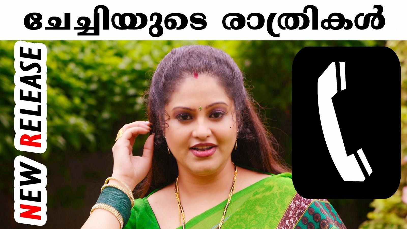 1500 Malayalam Calls