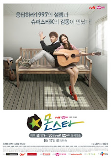 Monstar 몬스타 New Drama Korea 2013 Synopsis, Casts, Poster and