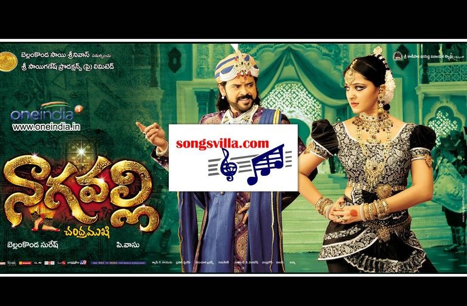 mp3 songs download nagavalli telugu movie free audio