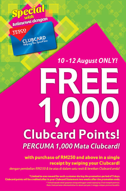 how to get a tesco clubcard