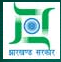 Education Superintendent Office Garhwa Recruitment 2013