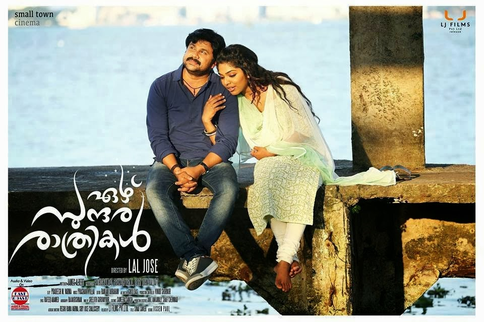 Ezhu Sundara Rathrikal 2013 Malayalam Movie Watch Online