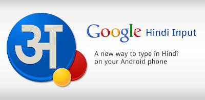 Google Hindi Input Banner