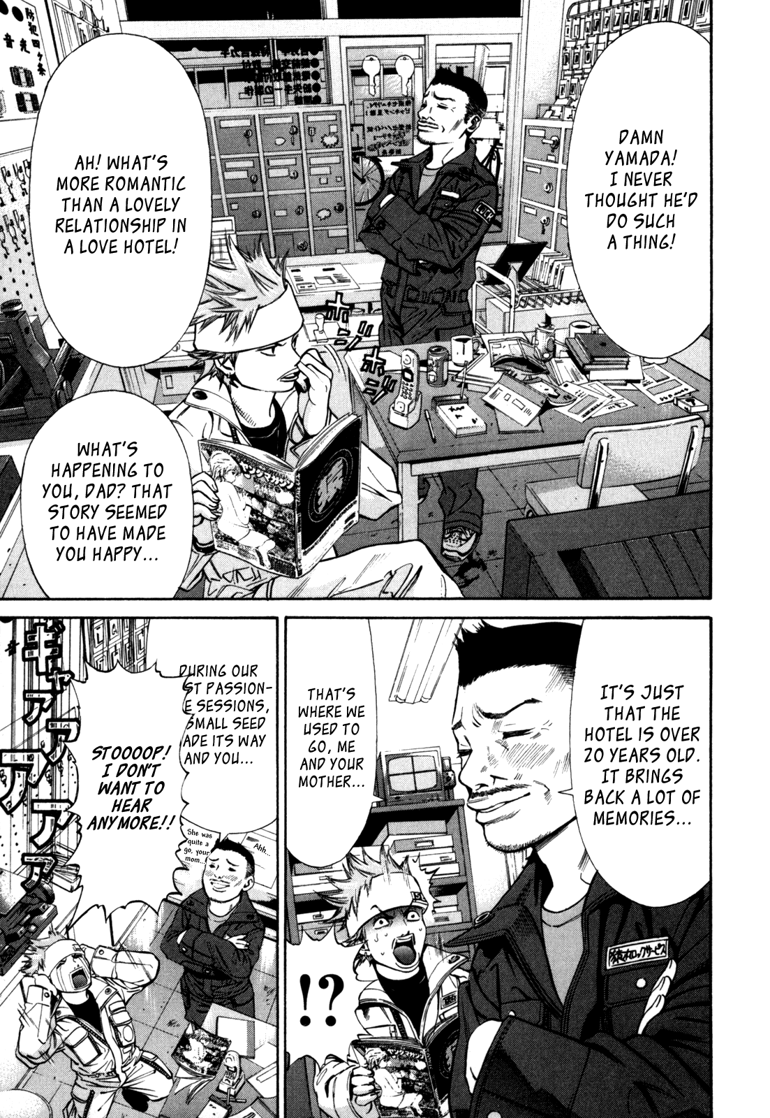 Saru Lock - Chapter 20