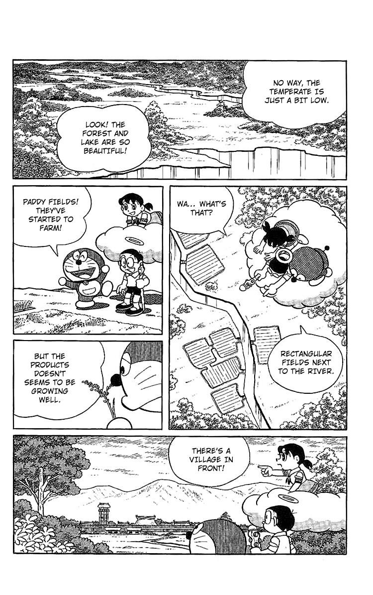 Daichohen Doraemon Vol 015_002 page 39