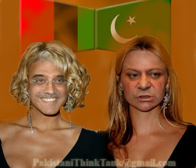 Zardari Funny Wallpapers