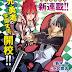 Manga Eiyuu Kyoushitsu Bahasa Indonesia [Completed]
