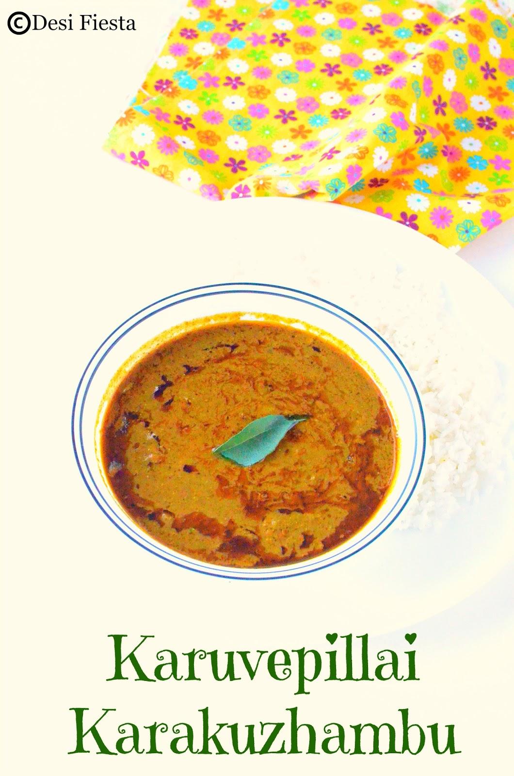 Kara Kozhambu Recipe