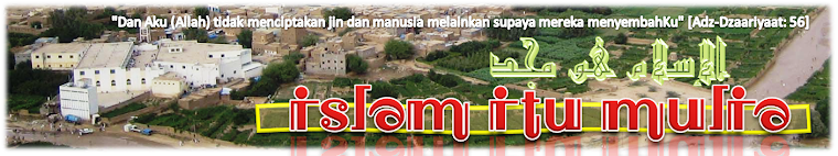 Islam Itu Mulia الإسلام هو مجد