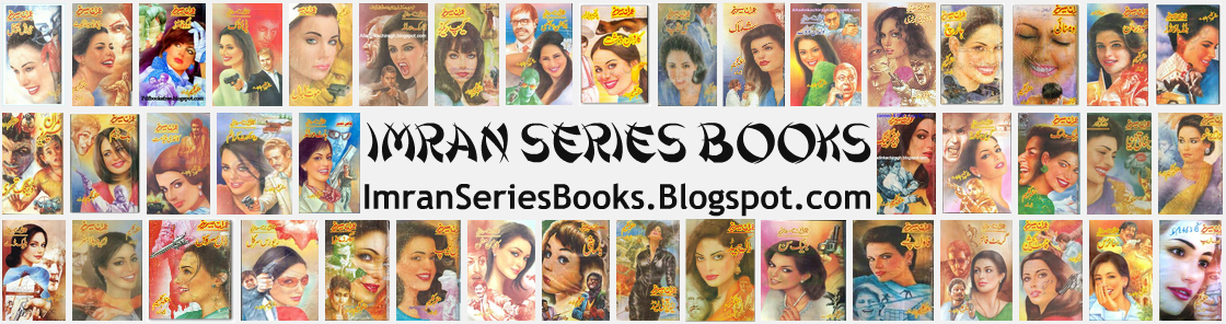 Imran Series Novels